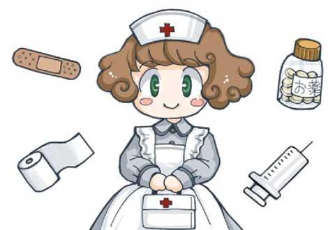Prevención y cuidado de la salud
